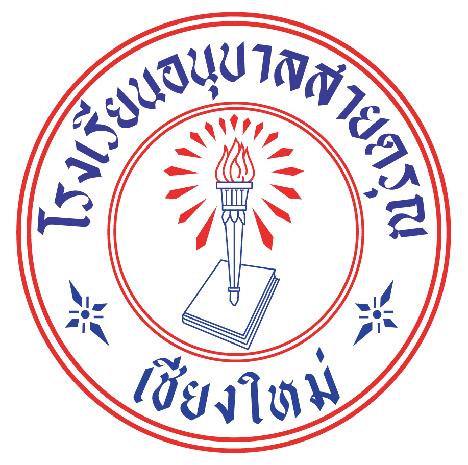 The profile logo of Saidaroon Kindergarten School